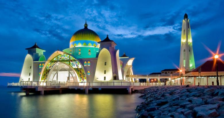 Malaysia... Truly Asia - Amazon Travel & Tourism
